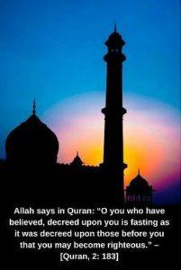 quran quotes on ramadan