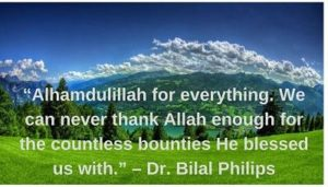 Alhamdulillah quotes with image