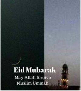 Download eid mubarak pictures