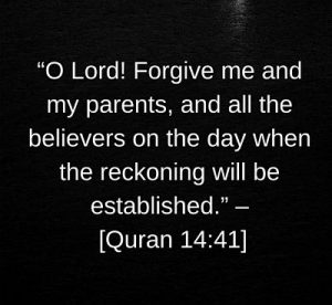 dua from quran related forgiveness