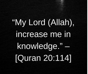 dua quotes in quran