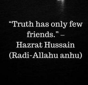 imam hussain quotes on friendship
