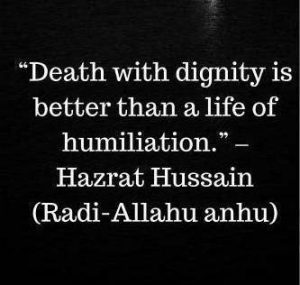 imam hussain quotes on dignity