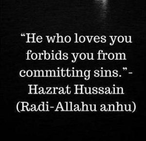 imam hussain quotes on love