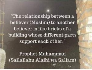 prophet muhammad quotes on unity and brotherhood