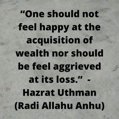 islamic quotes on wealth