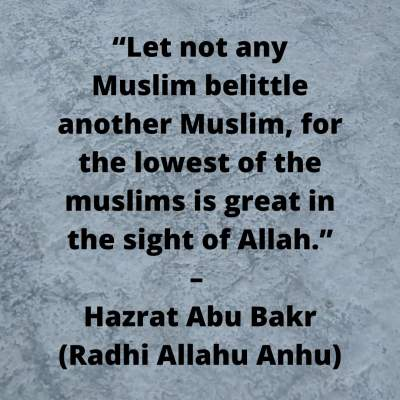 abu bakr quotes on muslims
