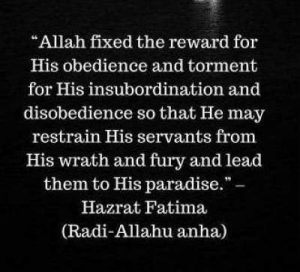 hazrat fatima sayings