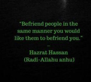 imam hassan quotes on behavior