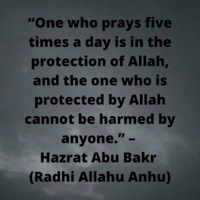 prayer quotes by abu bakr