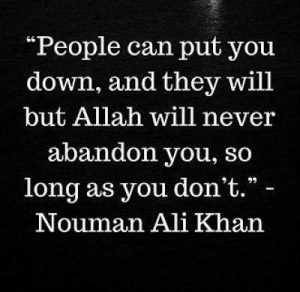 Allah will never abandon you quotes with image