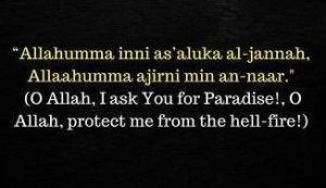 download dua for jannah