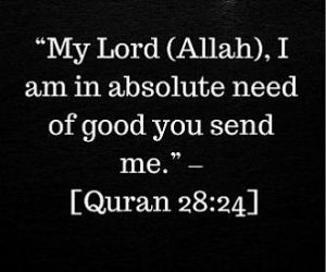 dua for need of good