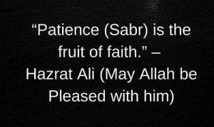 hazrat ali quotes about having sabr