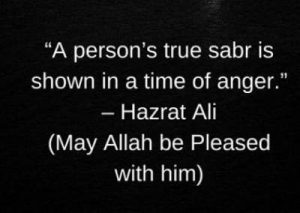 hazrat ali quotes on having sabr