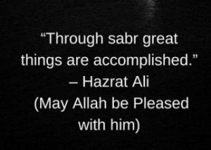 hazrat ali quotes on sabr with image