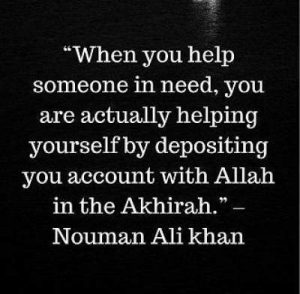 download help quotes by nouman ali khan