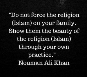 islamic quotes by nouman ali khan