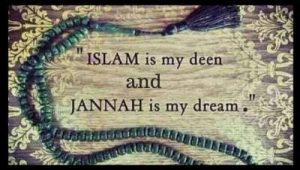 jannah quotes images