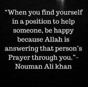 downlod nouman ali khan quotes on help