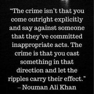 positive text message quote by nouman ali khan