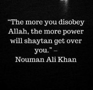 quotes on shaytan by nouman ali khan