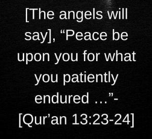 quran quotes on sabr
