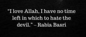 rabia basri quotes on love