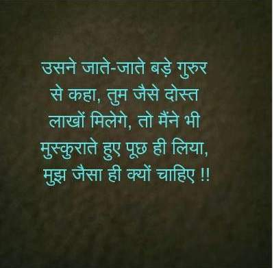 attitude and sad status in hindi