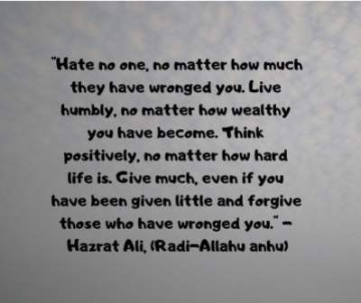 positive thoughts by hazrat ali