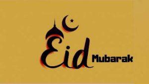 eid mubarak wishes sms image