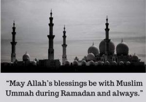 ramadan sms