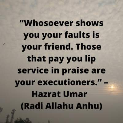hazrat umar quotes on friends