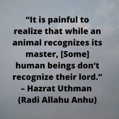 hazrat uthman quotes